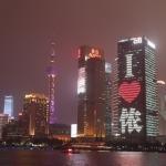 Shanghai_09.JPG